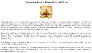 2016-10-11_181716